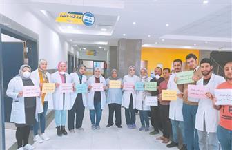 أطباء مستشفى العزل بالإسكندرية يطلقون مبادرة لحث المواطنين على البقاء في المنزل| صور