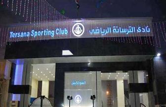 الترسانة.. شواكيش الكرة المصرية.. دوري واحد و6 بطولات كأس مصر