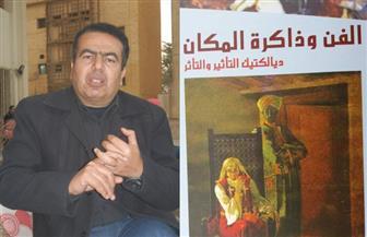 """خالد البغدادي عن كتابه """"الفن وذاكرة المكان"""": يسلط الضوء على فناني إقليم وسط الدلتا"""