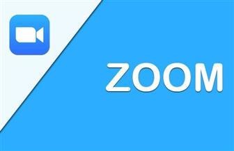"""ننشر أسرار تطبيق """"زووم"""".. ولماذا خطف أنظار العالم بسبب كورونا؟"""