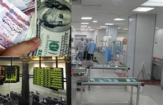 النشرة الاقتصادية.. استقرار الجنيه أمام الدولار والبورصة تربح 4 مليارات وافتتاح مصنع كمامات طبية | فيديو