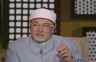 خالد الجندى: لا أحد يستطيع وصف ما في الجنة أو النار | فيديو