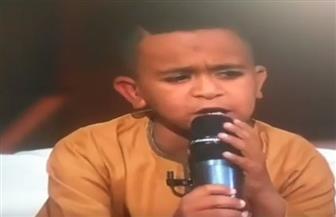 الطفل عبد الله صاحب أغنية «يا كارونا»: «نفسي أغني مع الكينج محمد منير»