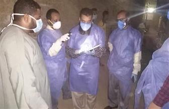 """عزل 19 منزلا بقرية """"باجا"""" في سوهاج بعد ظهور حالات إيجابية جديدة بفيروس كورونا"""