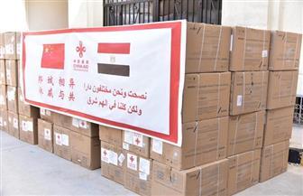 للمرة الثانية.. «الصحة» تتسلم 4 أطنان من المستلزمات الطبية والوقائية هدية من الصين   صور