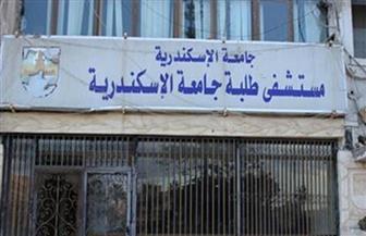 تخصيص مستشفى طلبة جامعة الإسكندرية لعزل المصابين بفيروس كورونا