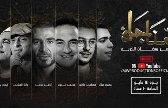 """تدشين قناة """"مستقبل وطن"""" على يوتيوب في العشر الأواخر من رمضان"""