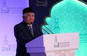 """مجلس علماء إندونيسيا يرحب بدعوة """"الصلاة من أجل الإنسانية"""""""