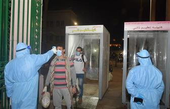 وصول الفوج العاشر من المصريين العائدين من الكويت لمدينة طلاب جامعة القاهرة | صور