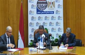 الأعمال العام: بروتوكول مع اتحادي الغرف التجارية والصناعات لتنفيذ كتالوج إلكترونى للمنتجات المصرية | صور