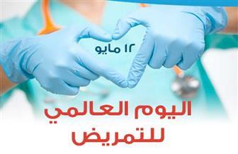 في اليوم العالمي للتمريض.. الممرضات هن الأكثر عددا في جيش مصر الأبيض