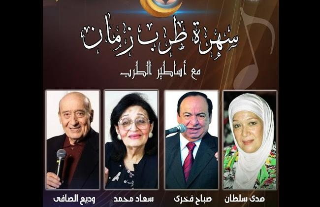 سعاد محمد ووديع الصافي .. عمالقة الطرب عبر قناة وزارة الثقافة على  يوتيوب  -