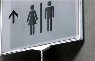 """تنظيف المراحيض عقوبة منتهكي """"التباعد الاجتماعي"""""""