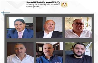 """كبار رجال الأعمال يتعهدون بالحفاظ على العمالة بحملة وزارة التخطيط """"مصر هتعدي"""""""