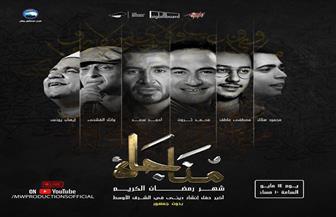 """قناة مستقبل وطن تستضيف محمد ثروت وكوكبة من المنشدين في حفل """"ليلة المناجاة الثانية"""""""