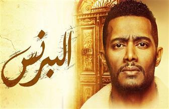 """محمد سامي: استندت في """"البرنس"""" إلى قصة سيدنا """"يوسف"""" و""""بريد الجمعة"""" في الأهرام"""