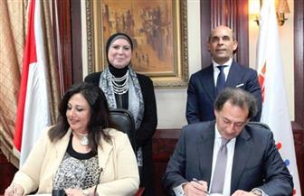 """""""تنمية المشروعات"""" يمول المشروعات متناهية الصغر بـ 620 مليون جنيه من خلال بنك القاهرة"""