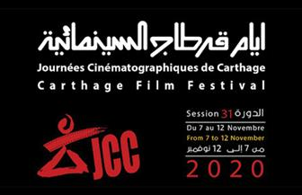 إقامة مهرجان أيام قرطاج السينمائي في موعده لكن مع حجب المسابقات الرسمية