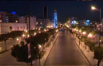تونس: تقليص ساعات حظر التجول ليصبح من 11 ليلا حتى الخامسة صباحا
