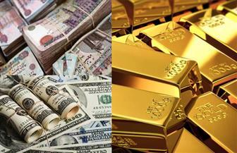 """النشرة الاقتصادية: مواجهة """"التحرش المالي"""".. أسعار الذهب والعملات.. يوم """"أحمر"""" بالبورصة.. ومشكلات """"الباركود"""""""