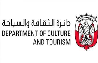 """ناشرون عرب يناقشون """"تحديات سوق النشر"""" عبر الفيديو كونفرانس.. الليلة"""