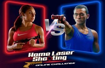 الخماسى الحديث يطلق بطولة رماية بالليزر من المنزل عبر الإنترنت دعما لمستشفى سرطان الأطفال 57357