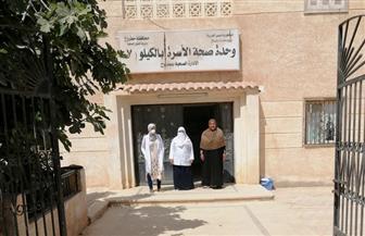 تشغيل الوحدة الصحية بالكيلو ٧ شرق مدينة مرسى مطروح طوال اليوم | صور