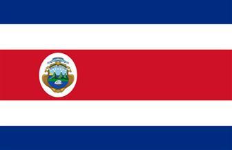 كوستاريكا تعلن عزمها بدء استقبال المسافرين من عدة دول باستثناء الولايات المتحدة