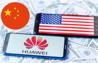"""الصين تطلب من الولايات المتحدة الكف عن """"قمعها غير المنطقي"""" لمجموعة هواوي"""