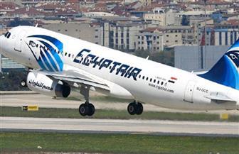 مصر للطيران تستجيب لنداء رئيس اتحاد المصريين بالسعودية وتبدأ رحلاتها من المملكة  بعد غد السبت