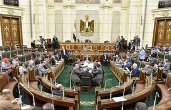 غدا.. البرلمان يستكمل مناقشة 3 مشروعات قوانين و8 اتفاقيات دولية خلال الجلسة العامة
