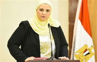 """وزيرة التضامن الاجتماعي تتابع صرف مساعدات """" كرامة"""""""