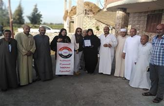 وفد الحرية المصري يزور أسرة الشهيد محمد إبراهيم سعفان بالبحيرة | صور