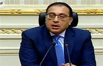 """بدء مؤتمر رئيس الوزراء لإعلان إجراءات وتعليمات """"أزمة كورونا"""" خلال عيد الفطر"""