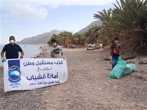 """""""مستقبل وطن"""" ينظم حملة لتنظيف الشواطئ ضمن مبادرة """"أهلنا غاليين علينا"""" بجنوب سيناء   صور"""