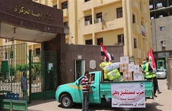 «مستقبل وطن» بالدقهلية يهدي مستشفى أجا المركزي مستلزمات طبية لمواجهة أزمة «كورونا»  صور