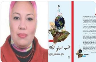 الأدب البيئي للأطفال.. كتاب جديد للدكتورة ريهام رفعت لترسيخ الثقافة البيئية لدى الأجيال الجديدة