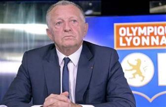 رئيس ليون يناشد البرلمان الفرنسي بتأجيل القرار النهائي بشأن مصير الدوري