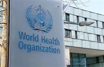 """تايوان تحتج على استبعادها من اجتماع """"الصحة العالمية"""" السنوي"""