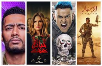 """هذه المسلسلات """"ترند"""" الأسبوع الثالث من رمضان على تويتر"""