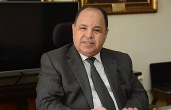 """وزير المالية: بدأنا دمج مصلحة ضريبة المبيعات في """"العامة"""""""