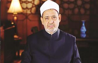 """""""الإمام الطيب"""":  النبي أوصى بالزهد في طلب الإمارة خوف فوات العدل"""