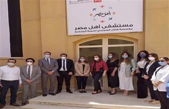 «بنك القاهرة» و«أهل مصر» يفتتحان مركز الحجر الصحي للمصابين بكورونا