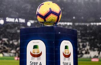 الاتحاد الإيطالي: الدوري لن يعود قبل 15 يونيو