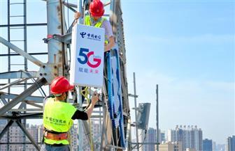 تقنية الـ5G تعيد بناء الاقتصاد الرقمي في الصين