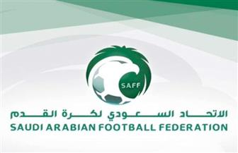 الاتحاد السعودي يخطر الأندية بمنع التعاقد مع وليد أزارو