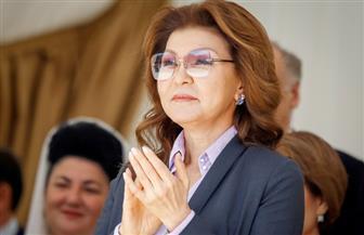 ابنة رئيس كازاخستان السابق تترك منصب رئيسة مجلس الشيوخ