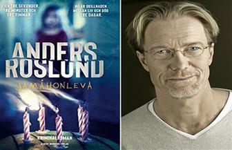 """""""جريمة عيد الميلاد"""".. تعرف على الرواية المرشحة لجائزة كتاب العام في السويد"""