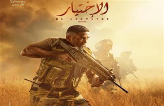 """""""عشماوي"""" يفجر مبنى المخابرات في الحلقة الـ 12 من مسلسل """" الاختيار"""""""