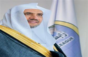 مليون ريال من رابطة العالم الإسلامي لوزارة الصحة لمواجهة كورونا